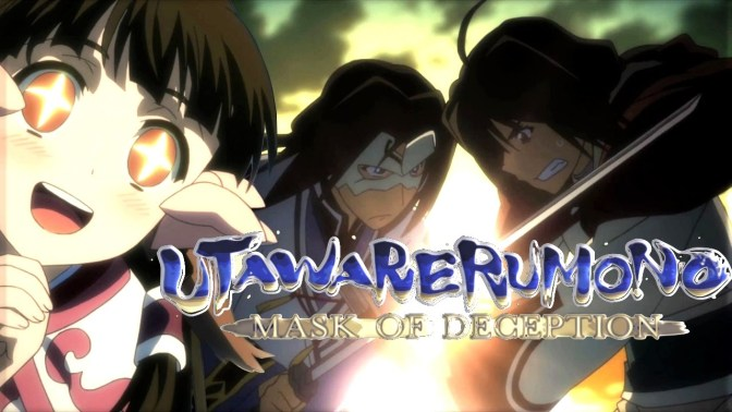 UTAWARERUMONO: Mask Of Deception – Europäische Launch Edition enthält Art Book