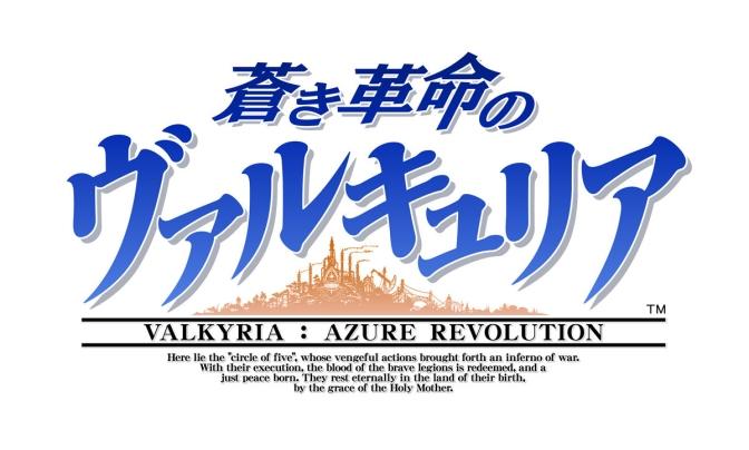 Valkyria Revolution – Hat ein Erscheinungs-Datum