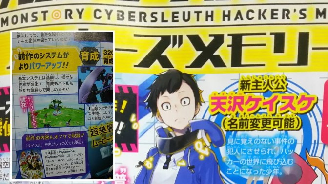 DIGIMON STORY: CYBER SLEUTH – HACKER'S MEMORY – Erste Infos !