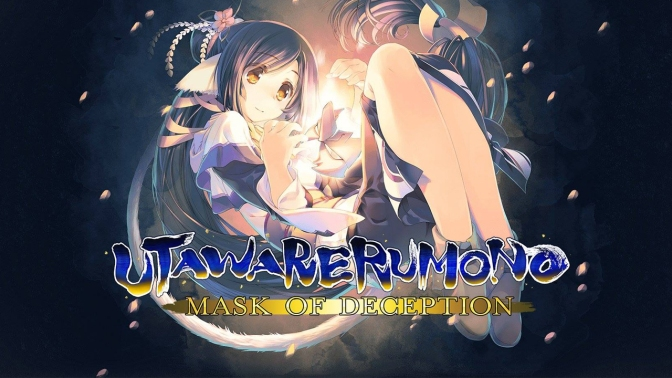 [ TEST ] UTAWARERUMONO: MASK OF DECEPTION